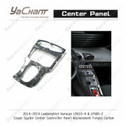 Forged Carbon Replacement For Huracan Lp610-4 Lp580-2 Side Center Controller Kit