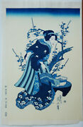 [re-print] Woodblock Printbeautiful Lady With Plum Tree -eizan- From Japan F/s