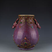 Chinese Fine Antique Porcelain Qing Purple Gemstone Inlay Double Ear Vases 11.4