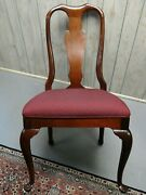 Councill Craftsmen Mahogany Dining Chair Queen Anne Side Chair Craftsman
