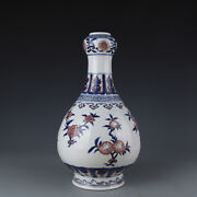 Chinese Old Porcelain Qianlong Marked Blue White Red Flower Fruit Vases 13.8