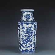 Fine Chinese Porcelain Qianlong Marked Blue White Dragon Cloud Square Vase 18.5