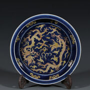 Old Chinese Antique Porcelain Longqing Marked Yellow Dragon Pattern Plates 7.9