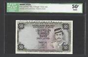 Brunei 50 Ringgits 1981 P9ps Sultan Bolkiah Specimen Proof About Uncirculated