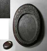 Chinese Old Qianlong Mark Ink Stone Jade / W 13.6[cm] Plate Pot Qing Yuan Song