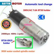 3kw 380v Atc Automatic Tool Change Water Cooled Spindle Motor Bt30 Cnc Engraving
