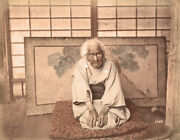 Vintage 1886 Dated Photograph Of A102 Old Japanese Woman