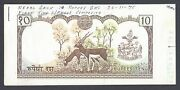Nepal Very Rare Booklet 3 Notes Reverse10 Rupees Nd 1973 P24p Uncirculated