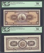 Peru Face And Back 500 Soles Nd1965 P91p Proof About Uncirculated