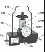 Phr-100 Magnetic Type Rockwell Hardness Tester Meter Cu