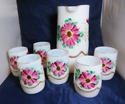 Fascinating Heisey Bead And Floral Decorated Opal Milk Glass Lemonade / Water Set