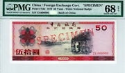 Pmg 68 China 1979 Foreign Exchange Certificate Banknote Specimen 50 Yuan Epq