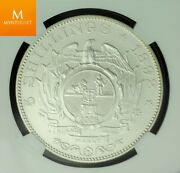 2006 Silver South Africa 5 Shillings Otto Schultz Ngc Pf70 Ucam
