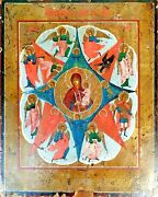 Orthodox Icon. Virgin Mary With Child. Oil On Table. Russian School. Russia. Xix
