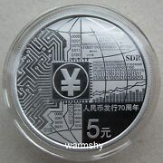 China 2018 70th Anniversary Of The Issuance Of Renminbi Silver Coin 5 Yuan 15g