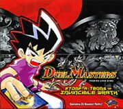Duel Masters Tcg - Stomp-a Trons Of Invincible Wrath Dm-06 Cards - You Choose
