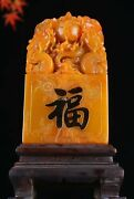 16and039and039 Tianhuang Stone Home Feng Shui Good Fortune Nine Dragon Imperial Jade Seal