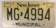 Rare Municipal Government Police License Plate Sheriff Officer Official Mg 4994