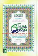 The Holy Quran With English Translation And Transliteration Persian-hindi-urdu