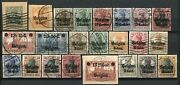 Belgium Under German Occupation Stamp Collection Postage Used