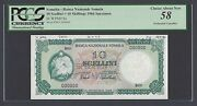 Somalia 10 Shillings 1966 P6s Specimen Perforated About Uncirculated