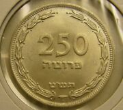 1949 Israel 250 Pruta With And Without Pearl Lot High Grade