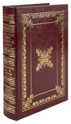 George H.w. Bush Real Hand Signed All The Best Sealed Easton Press Leather Book