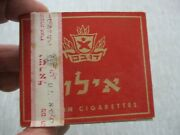 Ayalon, An Old Empty Cigarette Pack, 30 Cigs.,dubek, Israel, 50's. 4