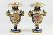 Pair Of Sèvres Style French Porcelain Cobalt Blue Vases With Handmade Decor