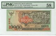 Collectible And Rare Indonesia 10000 Rupiah 1975