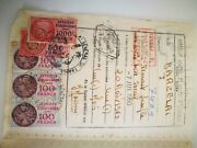 French Consular Revenue Stamps For Visa Issued In Haifa Israel