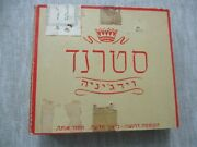 Strand, An Old Empty Cigarette Pack By Dubek, Israe 50's.
