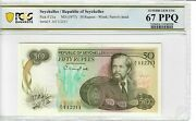 1977 50 Rupees Parrot Head Pop 1 Highest Note Graded And Radar Note Sn A1 112211