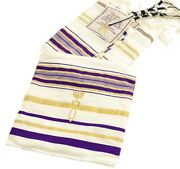 Purple Messianic Tallit New Covenant Prayer Shawl 72 X 22 From The Holy Land