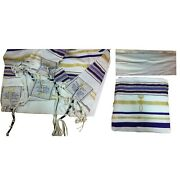 Royal Blue Messianic Tallit New Covenant Prayer Shawl 72x22 From The Holy Land