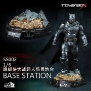 Toybox 1/6 Batman Vs Superman Base Station For 1/6 Figure Collectible Prop New