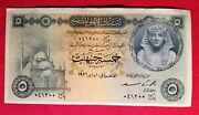 Egypt Paper Money Currency 5 Pounds A Issued 1956