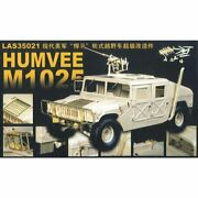 New 1/35 Usa Hanwei M1025 Detail Up Photo Etched Parts Pit-road Japan F/s