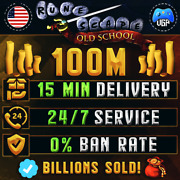 💰100m💰 Old School Runescape Gold Gp Osrs | 🚛 15 Min Delivery | ✔️100 Reviews