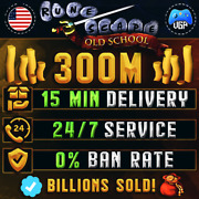 💰300m💰 Old School Runescape Gold Gp Osrs | 🚛 15 Min Delivery | ✔️100 Reviews