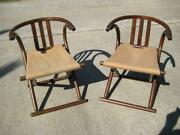 Set Of 2 Thonet Style Mid Century Modern Wood Bentwood Folding Chairs As Is