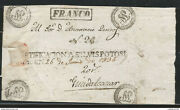 J 1853 Mexico, San Luis Potosi, Certification Handstamps Dating On Registered F