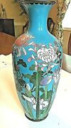Exquisite Japanese Cloisonne Vase Decorated W/ Multicolored Flowers 12 H