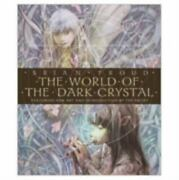 The World Of The Dark Crystal The Collectorand039s Edition