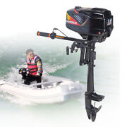 Hangkai 3.6hp 2-stroke Cycle Outboard Motor Boat Engine Water Cooling Cdi System