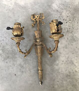 French 18th Century Design - Cast Brass Sconce Early Victorian Period 1865-1890