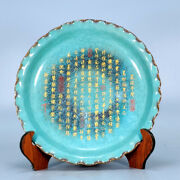 12.4 Chinese Old Fine Antique Porcelain Jun Kiln Handcarved Word Lace Plates