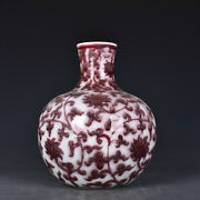10.8 Chinese Fine Old Porcelain Antique Ming Yongle Red Flower Pattern Vases