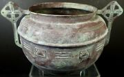 Antique Religious Frankincense Copper Vessel Urn W/ Holy Cross Handles