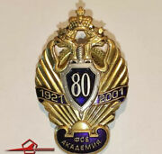 Russian Federation Pin Badge 80 Years Of Police Academy 1921-2001 R-165
